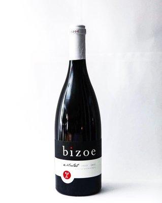 Bizoe - Estalet: Shiraz